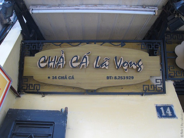 Ресторан Cha Ca La Vong 05