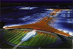 Аэропорт Пекин Столичный