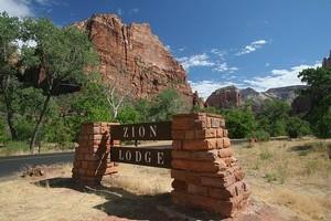 Гостиничный комплекс Zion Lodge