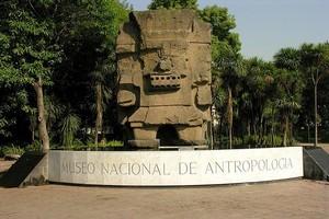Музей антропологии в Мехико