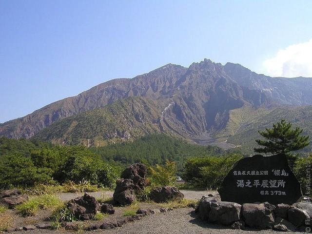 vulkan-sakuradzima-03