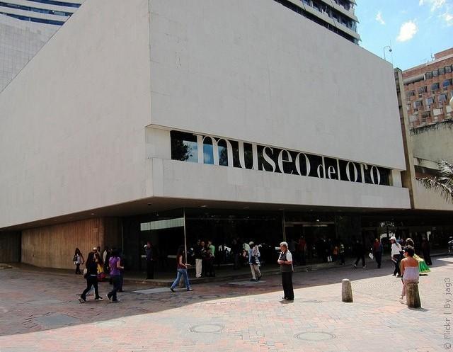 музей золота в Колумбии
