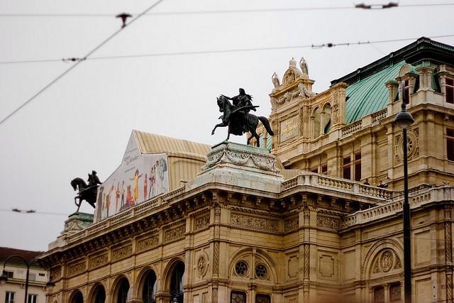 Венская государственная опера Вена