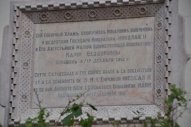 nikolaevskiy-sobor-nice-04