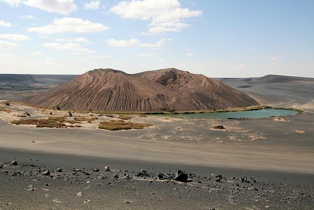 вулкан Вау-ан-Намус