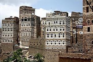 Город Аль Хаджара, Йемен
