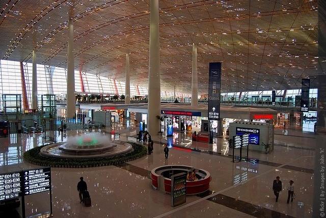 Международный аэропорт Пекин