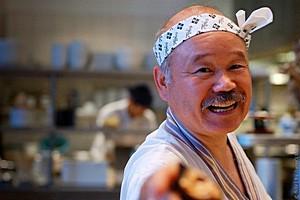 Японский ресторан Tojo's