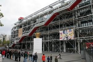 Центр Жоржа Помпиду в Париже, Франция.