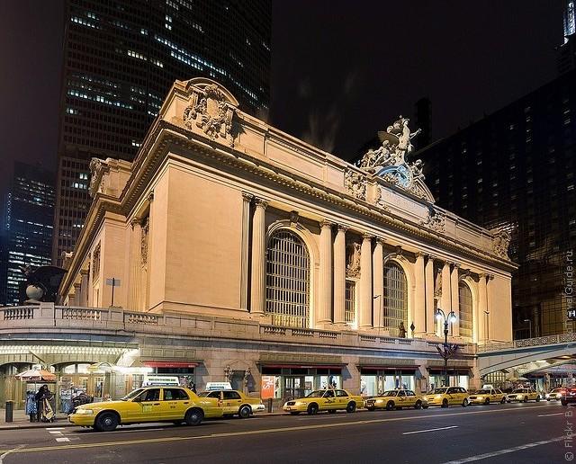 вокзала Нью-Йорка