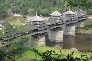 Мост Дождя и Ветра Ченьян