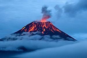 Вулкан Тунгурахуа, Эквадор