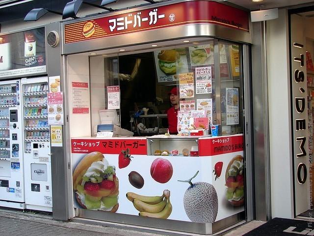 top10-mamido-burger