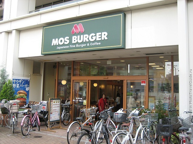 top10-mosburger