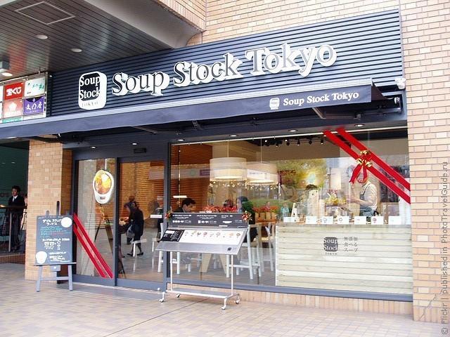 top10-soup-stock-tokyo