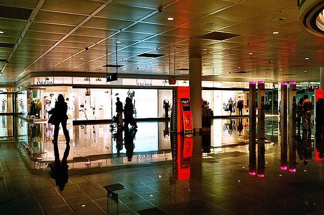 aeroport-munhena-09