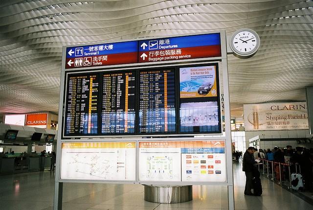 aeroport-gonkonga-11