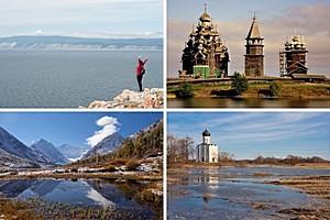 Объекты ЮНЕСКО в России