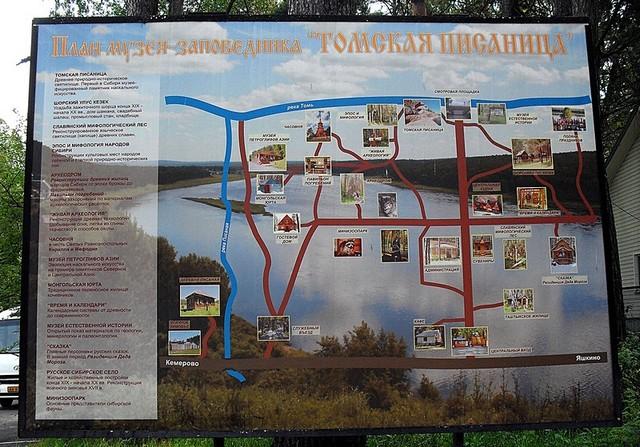 tomskaya-pisanica-02
