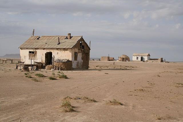 Где находится пустыня Каракум