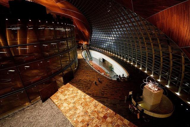 Movie theatre in pekin il