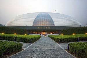 Центр исполнительских искусств