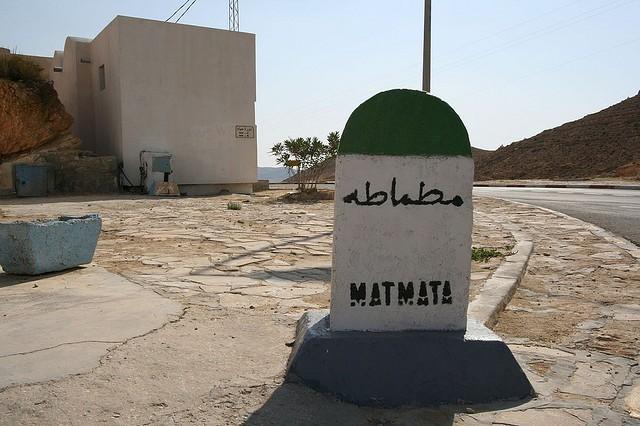 matmata-03