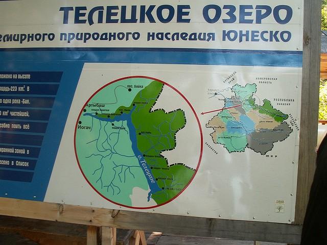 teleckoe-ozero-02