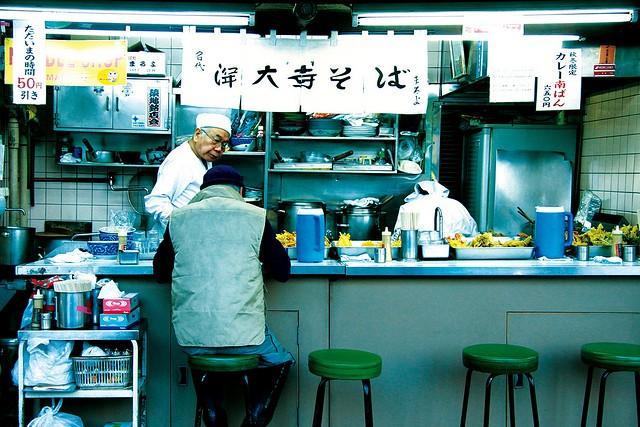 rinok-tsukidzi-03