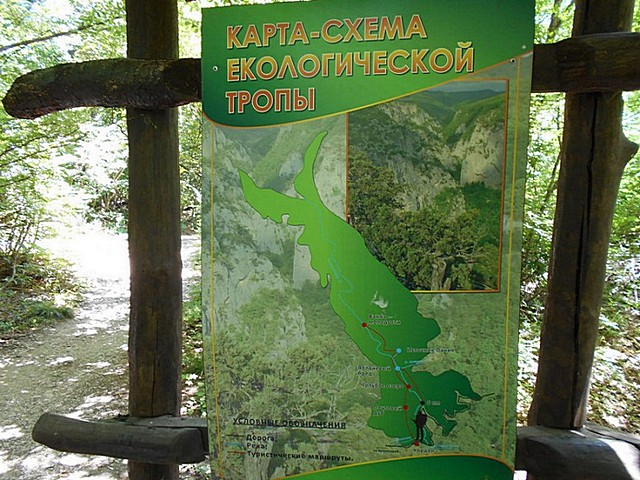 bolshoy-kanion-kryma-04
